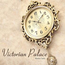ビクトリアンパレス ペンデュラムクロック モンテカルロインテリア クラシック クロック ゴールド シンプル ディスプレイ ショップ ギフト プレゼント おしゃれ かわいい 壁掛け 振り子 掛時計 時計 玄関 北欧 姫系 輸入雑貨RELS-H500GNY