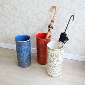 イタリア製 陶器 アンブレラスタンド 3色より選択ブルー レッド ホワイト アンティーク クラシック スリム ギフト プレゼント レインラック おしゃれ かわいい かさたて 傘たて 傘立て 白 置