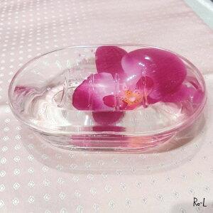 アクリル水中花 ソープディッシュ オーキッドトレイ ソープ スタンド インテリア おしゃれ かわいい 石鹸置き 石鹸台 薔薇 花 花柄 蘭 収納 姫系 輸入雑貨RENAP-0021/58742