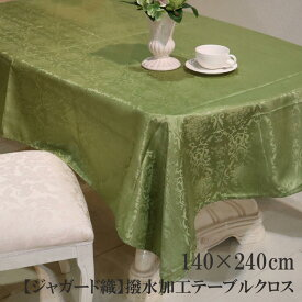 テーブルクロス 140×240 ダマスク柄 グリーンファブリック ダイニング インテリア おしゃれ かわいい 撥水 撥水加工 布 北欧 花柄 花 長方形REFS2256