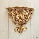 ★あす楽対応 イタリア製 ゴールドフラワーコンソール 壁掛けコンソール RE84438