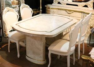 送料無料 開梱設置配送付きイタリア製 ダイニングテーブル 5点セット Leonard 北欧 木製 高級 白家具 ダイニングセット 150 4人 4人掛け 食卓 白 おしゃれ かわいい ホワイト 猫脚 クラシック エ