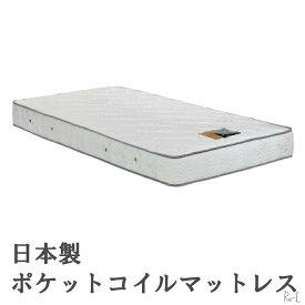 日本製 セミダブルベッドマットレスポケットコイル 国産 アンネルベッドST-ハニカム1000 P600