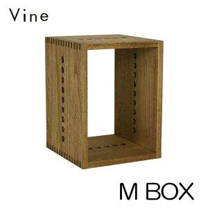 日本製・桐無垢材キューブボックス Vine ヴァイン M BOXcubebox カラーボックス スリム ディスプレイラック ウッドボックス 木箱 棚 本棚 ユニット家具 自然塗料 北欧 小物収納家具 収納ボック