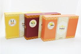 【11月入荷予定】【カンボジア応援特別価格】アンコールクッキー 1箱10枚入り【オフ会】【おうちおやつ】【お土産】【個包装】