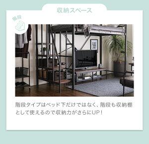 ロフトベッド2段ベッド二段ベッド階段階段付きパイプパイプベッドシステムベッドベッドベッドフレームおしゃれ大人用子供用シングルセミダブル宮付き宮棚収納コンセント