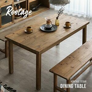 ダイニングテーブル 4人掛け 送料無料 天然木 無垢材 テーブル 木製テーブル 食卓テーブル 幅150cm 高さ72cm 長方形 おしゃれ ヴィンテージ ビンテージ アンティーク 古材 Rootage