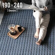 ラグキルティングデニムラグマット190×240cm長方形キルトおしゃれ北欧ヴィンテージ西海岸ブルックリン男前インテリアレトロ厚手洗えるオールシーズンホットカーペット対応床暖房対応ウォッシャブル滑り止め付き
