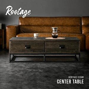 ローテーブル テーブル 完成品 送料無料 無垢材 センターテーブル 引き出し 収納付き 120cm リビングテーブル コーヒーテーブル アイアン 鉄脚 長方形 おしゃれ ヴィンテージ ビンテージ アン