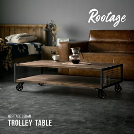 ローテーブル テーブル 完成品 送料無料 無垢材 センターテーブル 収納付き 棚 キャスター付き 120cm リビングテーブル コーヒーテーブル アイアン 長方形 おしゃれ ヴィンテージ ビンテージ アンティーク 古材 Rootage