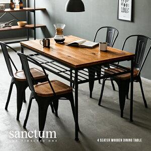 ダイニングテーブル 4人掛け おしゃれ カフェテーブルセット 食卓テーブル 木製テーブル 幅120cm×75cm 高さ76cm 天然木 無垢材 ヴィンテージ アンティーク レトロ カフェ風 インダストリアル ブ