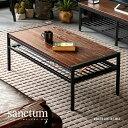 センターテーブル テーブル 送料無料 ローテーブル リビングテーブル コーヒーテーブル おしゃれ 長方形 収納 木製 無…