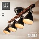 ライト 照明 おしゃれ led ダイニング用 食卓用 リビング用 居間用 照明器具 シーリングライト ペンダントライト スポ…
