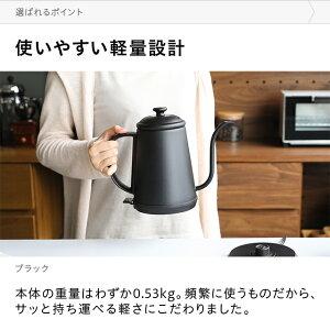 電気ケトルケトル電気おしゃれ送料無料電気ポット電気やかん湯沸かしポット湯沸しポット湯沸かしケトル湯沸かし器ステンレスコーヒー用コーヒードリップ細口スリムノズル北欧かわいい