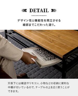 センターテーブルテーブル送料無料ローテーブルリビングテーブルコーヒーテーブルおしゃれ長方形収納木製無垢材ヴィンテージビンテージアンティーク西海岸北欧ブルックリンレトロ男前インテリア