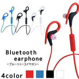 【あす楽】 Bluetooth BT-1 イヤホン ワイヤレス ブルートゥースイヤホン Bluetooth 4.1 イヤホン ランニング bluetoothイヤホン ワイヤレスイヤホン ブルートゥース イヤホン スマホ iPhone
