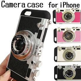 iPhoneケース カメラ型 ストラップ付 | iPhoneX iPhoneXSMax iPhoneXR iPhone8 iPhone8plus iPhone7 iPhone7plus iPhone6 iPhone6plus iPhone5 携帯ケース 可愛い アイフォンケース アイフォン8 スマホケース かわいい スマホ スマートカメラ【 あす楽 】