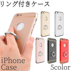 【50%OFF!】iPhoneケース リング付きケース | リング スマホケース iPhoneSE2 第2世代 iPhoneX iPhoneXR iPhoneXSMax iphone8 iphone8plus iphone7 iphone6 iPhone6s 携帯ケース かわいい スマホリング スマホ バンカーリング スマホスタンド