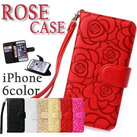 【30%OFF】 ローズストラップ手帳 スマホケース 花 iPhoneX 7Plus/8Plus 7/8 6Plus/6sPlus 6/6s 5s/SE | 手帳 ケースかわいい iphone8 携帯ケース 手帳型 x iphone6 iphoneケース 可愛い アイフォンケース iphone8plus iphone7ケース 手帳型ケース