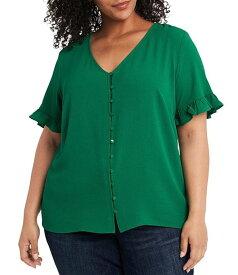 セセ レディース シャツ トップス Plus Size V-Neck Short Ruffle Sleeve Button Front Blouse Lush Green
