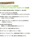 IfYouCare(イフユーケア)/FSC&コンポスタブル認証済パーチメントベイキングシート/ペーパー【クラフトクッキングシートオーブン蒸し器ラッピング繰り返し】