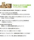 IfYouCare(イフユーケア)/FSC&コンポスタブル認証済ベイキングカップミニ(90枚入り)【ベーキングカップクラフトカップケーキ型紙オーブン蒸し器ラッピング】