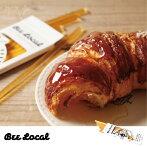 BeeLocal(ビーローカル)/ハニースティックス(10本入り)【オレゴンズウィラメットバレー100%ハチミツ蜂蜜天然ポートランドスティックハニー】