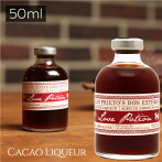 CACAOPRIETO(カカオプリエト)/Farmtobottleドン・エステバンカカオリキュール50ml【酒リキュール正規品アメリカカカオチョコレートカクテルブルックリンギフト】※この商品はお酒です。