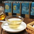 SONNENTOR(ゾネントア)/月のお茶