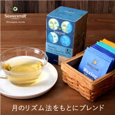 ゾネントア月のお茶ビューティフルマジックムーンティー(アソート)SONNENTORハーブティー※返品・交換不可