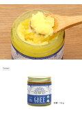 AharaRasaOrganicGhee(アハララーサオーガニックギー)/有機精製バター237ml【精製バター調味オイル調味料ギーバター常温アーユルヴェーダバターオイルオーガニック中鎖脂肪酸バターコーヒーグラスフェッド】