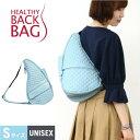 ヘルシーバックバッグ キルテッドクラシック 【Healthy back bag アメリバッグ 多機能 プレゼント 女性 誕生日】