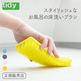《メール便可 4個まで》tidy(ティディ)プラタワ・フォーバスアッシュコンセプト JT-CL665512