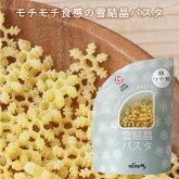 aGarey(アガレイ)/雪結晶パスタ【デュラム小麦セモリナ雪の結晶お弁当かわいい】