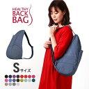 ヘルシーバックバッグ 正規販売店 NEW テクスチャードナイロン S サイズ【Healthy Back Bag バッグ ボディバッグ 斜め…