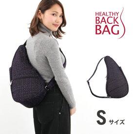 《50%OFF》ヘルシーバックバッグ HEALTHY BACK BAG テクノツイード パープル S サイズ Techno Tweed S ショルダーバッグ
