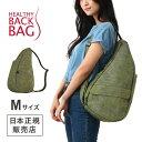 《期間限定価格》ヘルシーバックバッグ HEALTHY BACK BAG デジプリント Mサイズ 【斜めがけ 斜め掛け 肩掛け ワンショ…