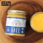 アハララーサオーガニックギー有機精製バター237g【Ghee精製バター調味オイルギーバターアーユルヴェーダバターオイルオーガニック中鎖脂肪酸バターコーヒーグラスフェッドオメガ3】返品交換不可