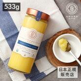 アハラギー精製バター533g【AHARAギーオイル19ozGhee精製バターバターバターオイルバターコーヒーグラスフェッドアハララーサーギー油ギーバター健康油】返品交換不可
