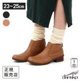 ダンスコdanskoベッキーブーツレディース靴レザー本革ショートブーツコンフォートシューズシューズ正規品beckiレザーブーツレザーシューズくつ女性歩きやすいカジュアルおしゃれ立ち仕事疲れにくい黒茶