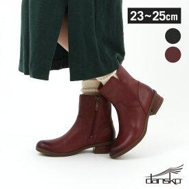 DANSKO ダンスコ べサニー Bethanie レザー ショートブーツ