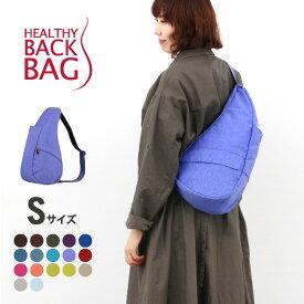《クリアランス》ヘルシーバックバッグ HEALTHY BACK BAG テクスチャードナイロン Sサイズ Textured Nylon S ショルダーバッグ