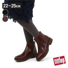 《クーポン対象》フィットフロップ FitFlop マリア アンクルブーツ MARIA ANKLE BOOTS 2019 サイドジップ アンクル丈 ブーツ