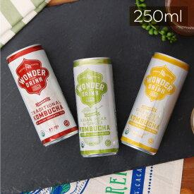 コンブチャワンダードリンク 250ml 缶 KOMBUCHA WONDER DRINK ※返品・交換不可