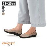 ARCOPEDICO(アルコペディコ)/エルラインバレリーナジオ1【L'LINEBALLERINAGEO1パンプスレディース靴シューズコンフォートポルトガル製外反母趾5061690】