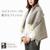 SilkeborgUldspinderiシルケボーウルドスピンデリハーフケットヘルシンキグレー大判ブランケットウールひざ掛け