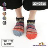 《メール便可3足まで》solmatesocksソルメイトソックスアンクルソックス靴下スニーカーソックス