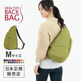 ヘルシーバックバッグ HEALTHY BACK BAG テクスチャードナイロン NEW Mサイズ Textured Nylon M NEW ショルダーバッグ