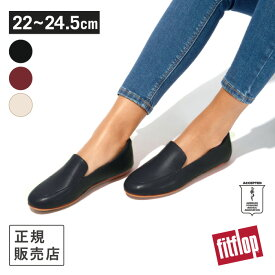《40%OFF》FitFlop フィットフロップ レナ ローファー LENA LOAFERS 20SS スリッポン