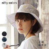 ニフティカラーズniftycolorsレインUVハット紫外線対策帽子撥水